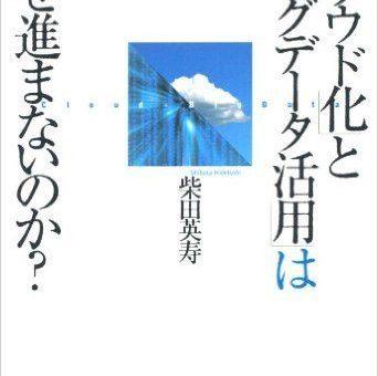 2016 No24 店長著書Kindle読み放題中