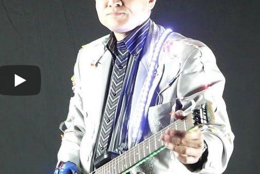2020 No3 光るギター