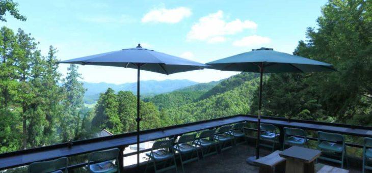 2020 N012 Mountain Cafe